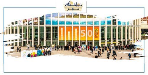 نمایشگاه گردشگری برلین (ITB) - 1