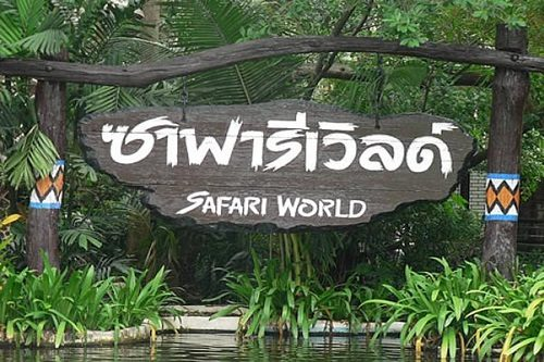 safari world bangkok