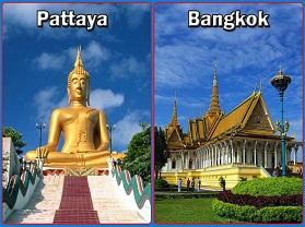 تور بانکوک پاتایا