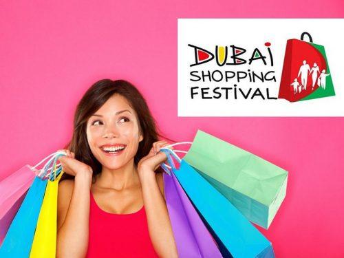 فستیوال خرید دبی 2017