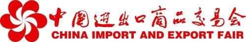 همه چیز درباره ی نمایشگاه گوانجو چین - 3