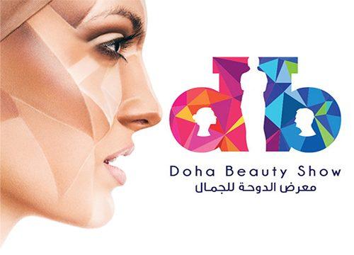 نمایشگاه محصولات آرایشی و بهداشتی دوحه