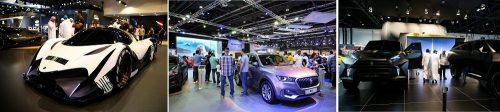 نمایشگاه بین المللی خودرو دبی - 2