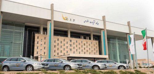 خدمات CIP فرودگاه امام خمینی - 2