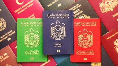 قدرتمندترین پاسپورت جهان در سال 2019 - 1