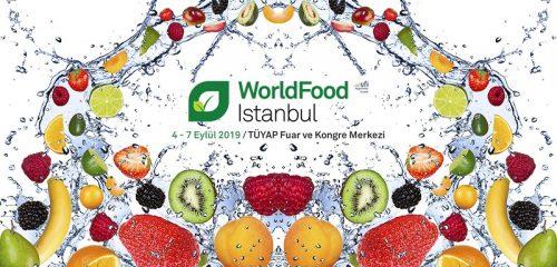 نمایشگاه صنایع غذایی استانبول - 1