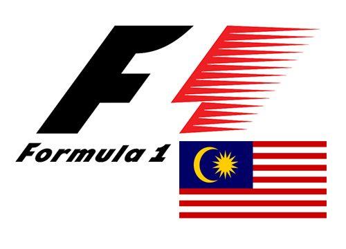 مسابقه گرند پریکس فرمول 1 مالزی