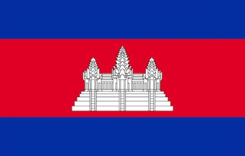 کامبوج