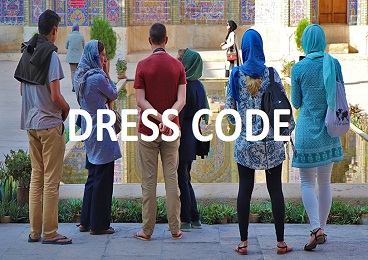 Dress code in Iran