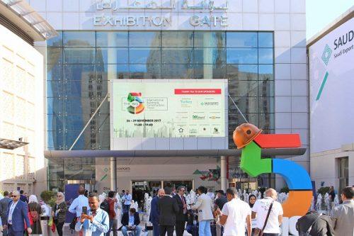نمایشگاه صنعت ساختمان دبی (Big 5) - 2